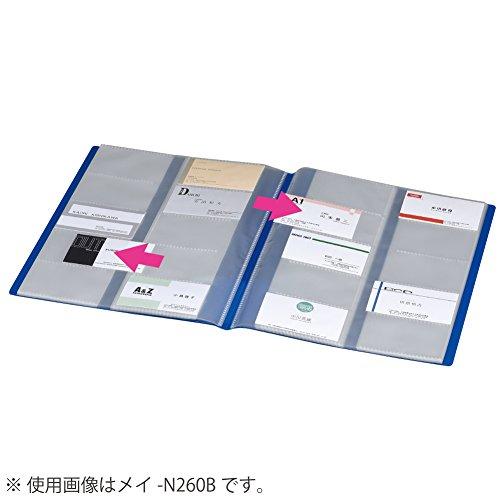 コクヨNOViTA(ノビータ)『カードホルダー(メイ-N260)』