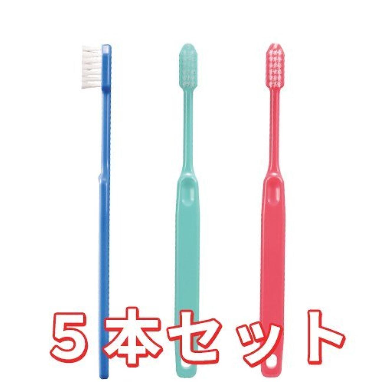 合意国食堂Ciメディカル 歯ブラシ コンパクトヘッド 疎毛タイプ アソート 5本 (Ci21(かため))