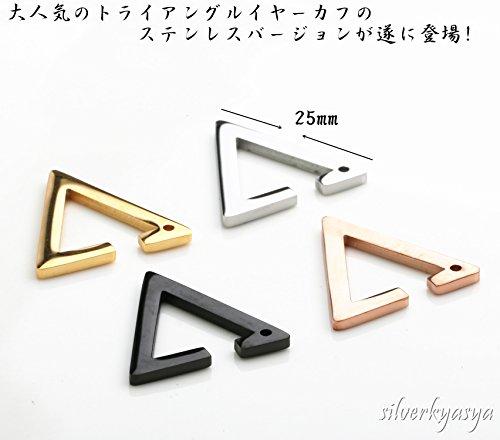 「silverKYASYA」ステンレス素材三角イヤーカフトライアングルイヤーカフゴールドシルバーブラックピンクゴールドイヤーカフ三角形メンズレデース(ゴールド)