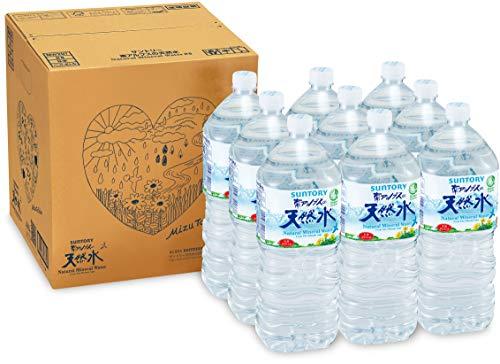 サントリー 南アルプスの天然水 2L×9本 [7764]