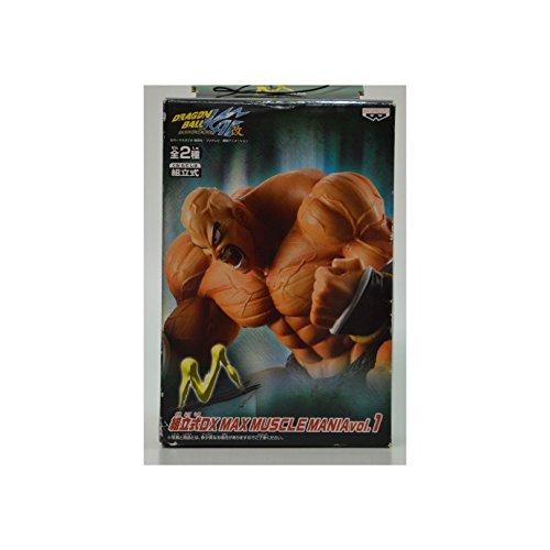 Dragon Ball Kai pr?fabriqu? DX MAX MUSCLE MANIA seul article vol.1 Nappa (Japon import / Le paquet et le manuel sont ?crites en japonais)