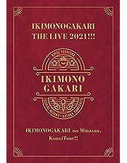 いきものがかりの みなさん、こんにつあー!! THE LIVE 2021!!! (完全生産限定盤) (2BD+2DVD+2CD) (特典なし)