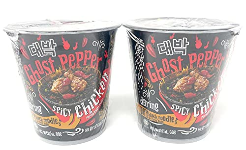 Daebak Ghost Pepper Spicy Black Noodles Tik Tok Spicy Challenge Spicest Noodle, Authentic Spicy Recipe Hottest Pepper in the World Asmr Challenge (2 Cups Ghost Pepper Spicy Chicken)
