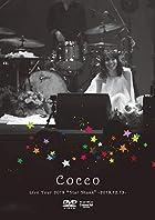 "Cocco Live Tour 2019 ""Star Shank"" -2019.12.13-(DVD通常盤)"