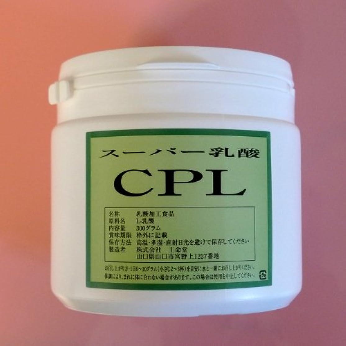 コーヒーエイリアスコンバーチブルスーパー乳酸 CPL 300g