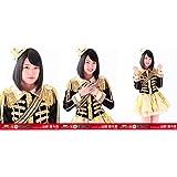 山田菜々美 写真 第6回AKB48紅白対抗歌合戦 3種