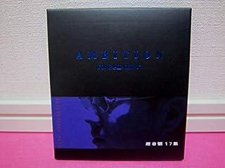 廃盤趙容弼 チョーヨンピル/17集「Ambition」韓国盤CD/コレクター品品