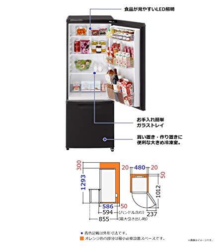 パナソニック冷蔵庫2ドア168LマットビターブラウンNR-B17BW-T