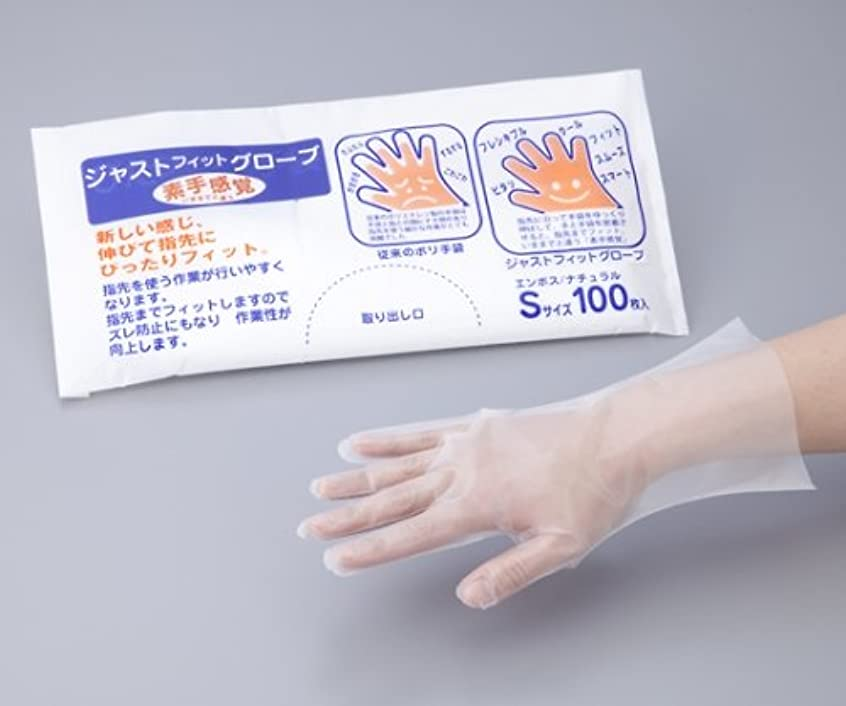 堂々たる実用的弾丸2-3461-03ポリオレフィン手袋S