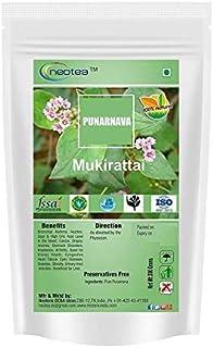 Neotea Punarnava (Mukirattai) Powder 500 gm (pack of 10 x 50 gm)