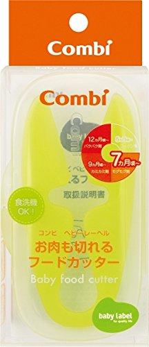 Combi(コンビ)ベビーレーベルお肉も切れるフードカッター7カ月頃~対象レーベルレモン