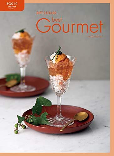 YAMATO グルメカタログギフト best Gourmet (ベストグルメ) BG019 ordener (オルデネ) 15,000円コース