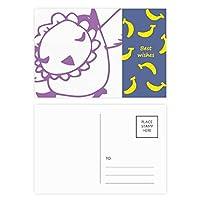 シンプルな線を描く漫画の鳥動物 バナナのポストカードセットサンクスカード郵送側20個