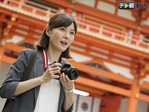 #20(2020/2/23放送)