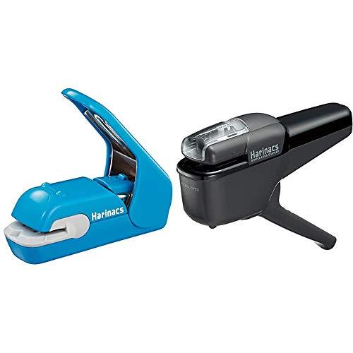 【セット買い】コクヨ ホチキス 穴があかない針なしステープラー ハリナックスプレス 青 SLN-MPH105B & ホチキス 針なしステープラー ハリナックス ハンディ 10枚とじ 黒 SLN-MSH110D