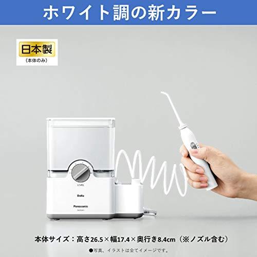 パナソニック口腔洗浄器ジェットウォッシャードルツ白EW-DJ63-W
