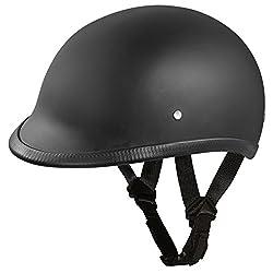 Daytona Half Helmet Review