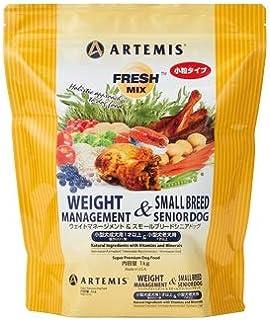 アーテミス フレッシュミックス ウエイトマネージメント&スモールシニアドッグ 1kg
