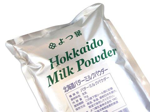 4個セット よつ葉 北海道バターミルクパウダー 1kg x4