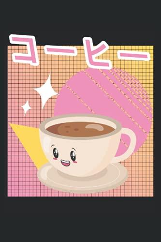 Retro 90s Kawaii Kaffee Latte Macchiato in japanischem Anime Style: Praktisches 6x9 Notizbuch und Tagebuch mit 120 linierten Seiten