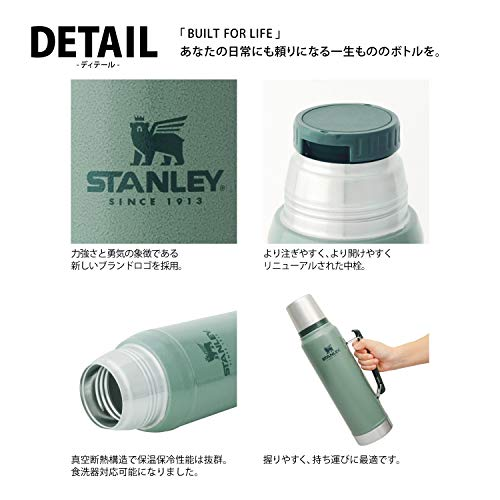 STANLEY(スタンレー)クラシック真空ボトル1Lグリーン水筒保冷保温保証08266-006(日本正規品)