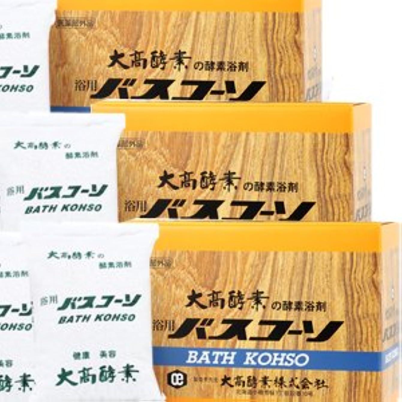芸術的スキム癌【3個】 大高酵素 バスコーソ酵素入浴剤(100g×6袋)x3個 4971578001095