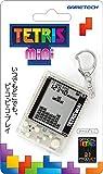 【テトリス社公式ライセンス製品】キーホルダー型携帯ゲーム機『テトリス( R )ミニ (クリア)』