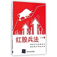 The Art of War(Chinese Edition)