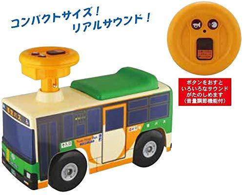 乗用都営バス