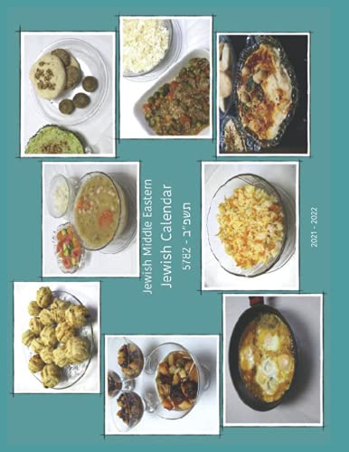 Compare Textbook Prices for Jewish Middle Eastern Recipes Jewish Calendar 5782 - 2021-22  ISBN 9798541013009 by Bassan, Malca