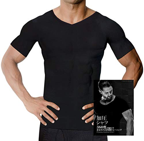 加圧シャツ メンズ インナー 姿勢矯正 Vネック お腹 ダイエット 機能性 筋トレ スパンデックス【TOMOZONE】 (黒, M)
