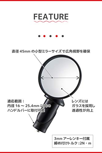 CatEye BM-45 Rückspiegel schwarz 2016 Fahrradspiegel - 3