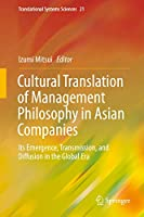 Cultural Translation of Management Philosophy in Asian Companies: Its Emergence, Transmission, and Diffusion in the Global Era (Translational Systems Sciences (21))