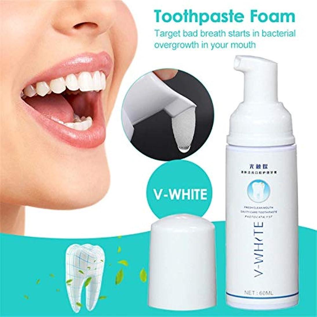 口実爆発もろい歯磨き粉の泡の歯科心配の自然なクリーニングの歯の口の洗浄水液体の口腔衛生の有効な泡、60ml, Toothpaste Foam Dental Care Natural Effective Cleaning Whitening Tooth Mouth Wash Water Liquid Oral Hygiene