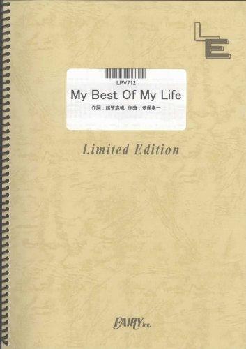 ピアノ&ヴォーカル My Best Of My Life/Superfly (LPV712)[オンデマンド楽譜]