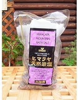 入浴用ヒマラヤ天然岩塩