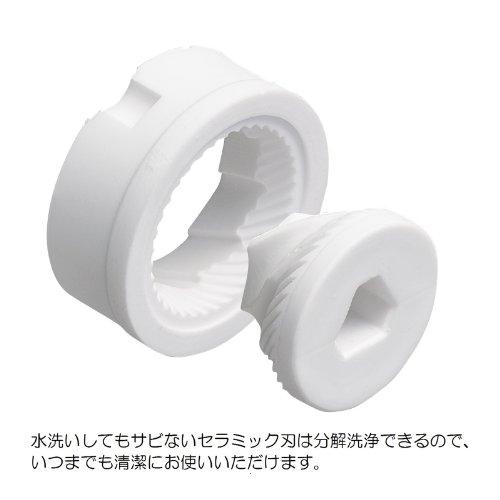 京セラ『ファインキッチンシリーズセラミックミルスパイス用(CM-15N)』