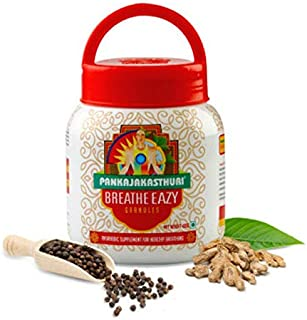 Pankajakasthuri Ayurvedic Breathe Eazy GRANULES - 400 GM - Free Shipping