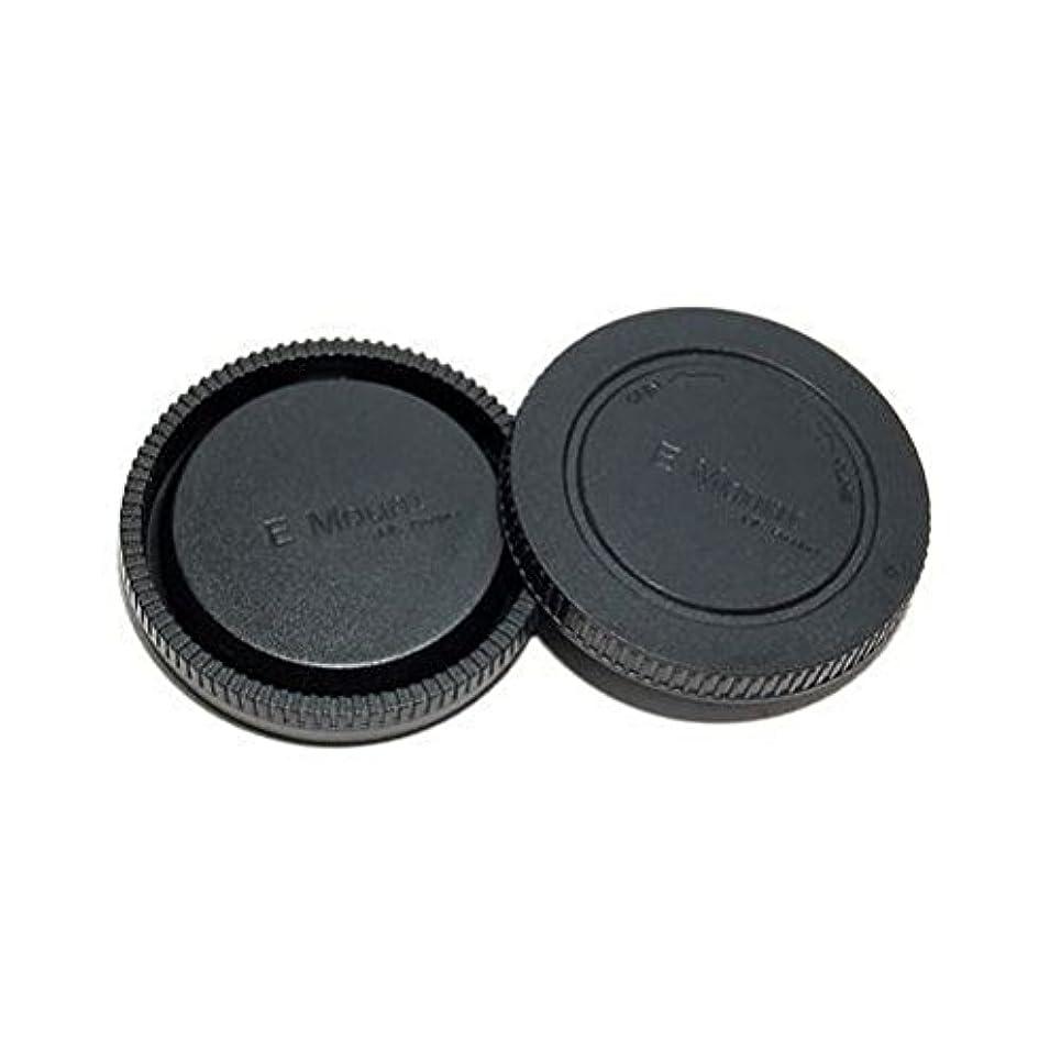 JJC L-R9 Rear Lens Cap/Body Cap for Sony E Mount NEX-3, NEX-5 Cameras