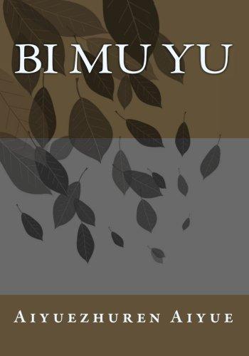 Bi Mu Yu