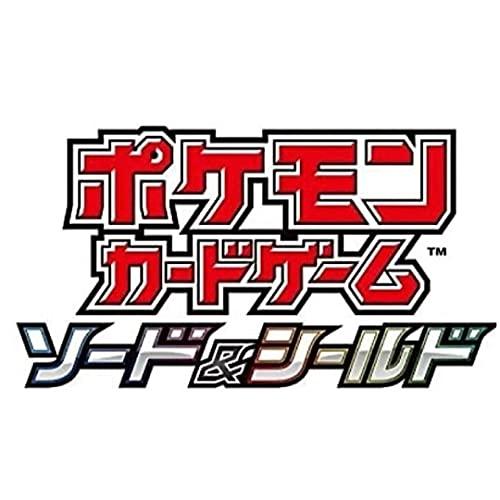 ポケモンカードゲーム ソード&シールド ハイクラスパック VMAXクライマックス 1BOX