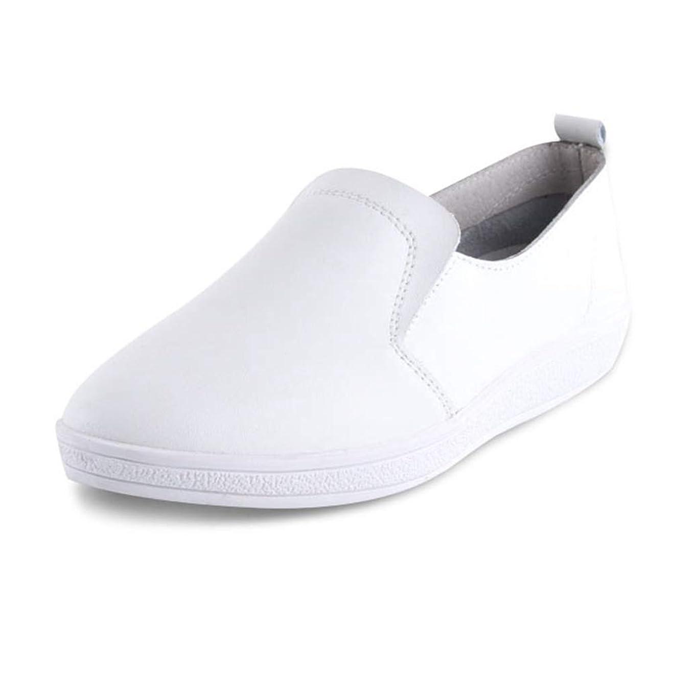 かまど発見木製ぺたんこ ローファー レディース ポインテッドトゥ 大きいサイズ サイドゴア フラット感 レザー パーティー トラベル 日常着用 大人 学生靴 履きやすい 柔らかい 白 黒