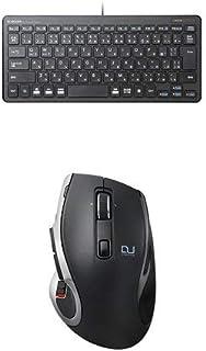 エレコム 有線超薄型ミニキーボード TK-FCP096BK & エレコム ハードウェアマクロ搭載マウス(2台切替) M-DC01MBBK セット