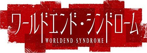 【PS4】ワールドエンド・シンドローム
