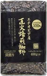 藤田珈琲 エチオピアモカ100%直火焙煎珈琲 深煎り (豆) 400g