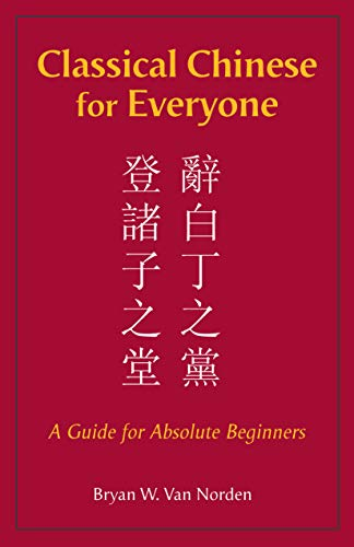 Compare Textbook Prices for Classical Chinese for Everyone: A Guide for Absolute Beginners English and Chinese Edition Bilingual Edition ISBN 9781624668210 by Van Norden, Bryan W.