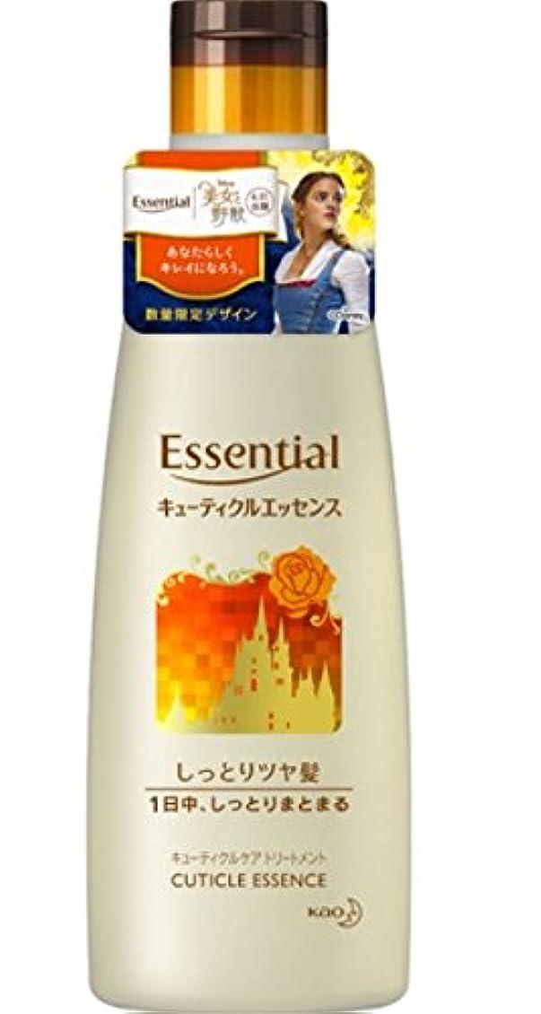 はっきりしない忌避剤秀でるエッセンシャル(Essential) 【数量限定】 美女と野獣 キューティクルエッセンスR (トリートメント) 250ml