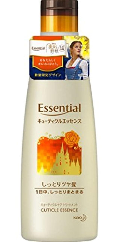 オプショナル曲げる嫉妬エッセンシャル(Essential) 【数量限定】 美女と野獣 キューティクルエッセンスR (トリートメント) 250ml