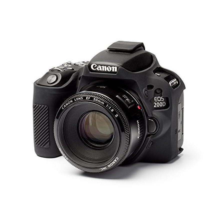 残忍な作り上げる毎日ジャパンホビーツール イージーカバー Canon EOS Kiss X9 用(ブラック) 液晶保護シール付属