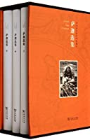 Selected Saga Works (The Treasure of Northern European Medieval Literature I, ¢o &¢o) (Hardcover)